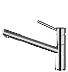 kitchen faucet, single lever sink mixer, single lever multi function, ceramic disk cartridge, braided supply lines, polished chrome faucet, UPC certified sink, one-handle low arc kitchen faucet, chrome faucet